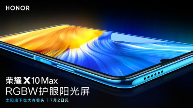荣耀X10Max阳光屏+双扬声器 影音体验媲美iPhone