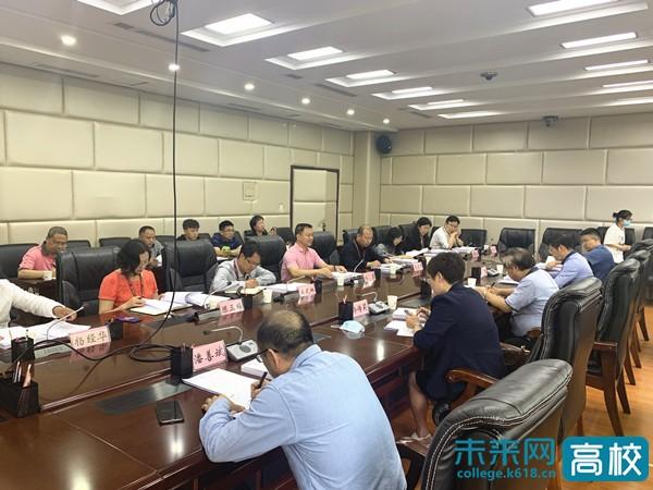 贵州财经大学召开2020年法律硕士专业学位授权点专项评估评审会
