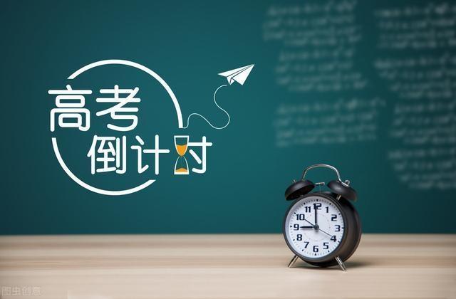 北京市教委:在备用考点参加考试,考生座位间距应不小于2米