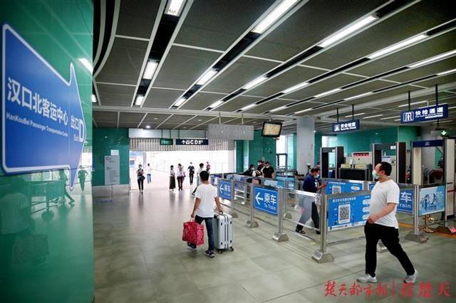 汉口北地铁站与客运中心无缝衔接,1小时内可达三大火车站