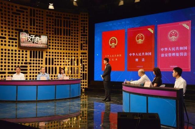严惩高空抛物,《广州市物业管理条例》年内将出台