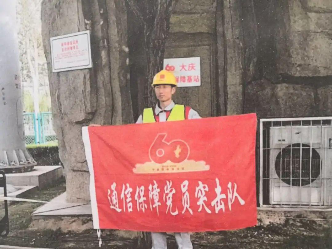 【招聘】宁夏林伟通信工程有限公司面向社会招聘通信设备线路施工维护人员若干名
