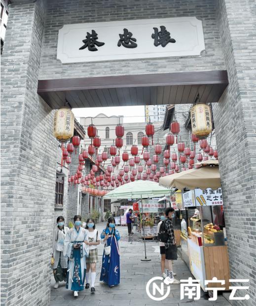 端午假期,老南宁·三街两巷历史文化街 区 吸 引 大 批 游 客 。图为游客自觉佩戴口罩,文明出游。记者潘浩 摄