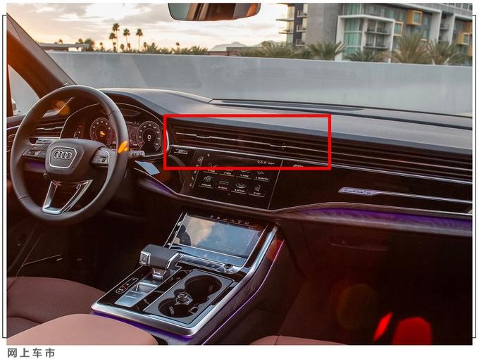 起亚新MPV内饰曝光,大连屏酷似奔驰,这处设计像奥迪