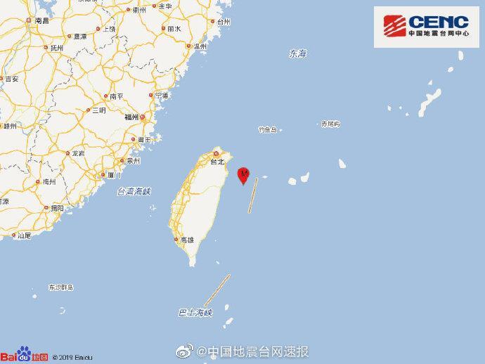 摩天开户:兰县海域发生47级摩天开户地震震源深图片