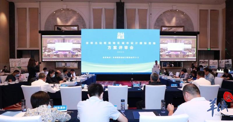 深圳北站枢纽地区城市设计国际咨询评审会三甲出炉