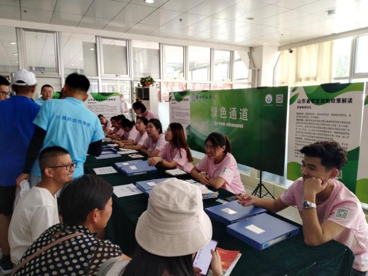 一个都不能少,潍坊科技学院多措并举开展学生资助工作