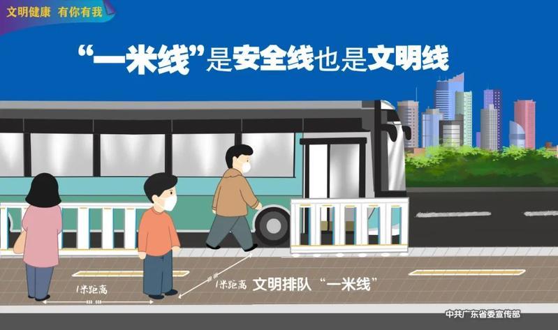 文明驾车 确保安全出行丨浈江交警提醒:拒绝车窗抛物!