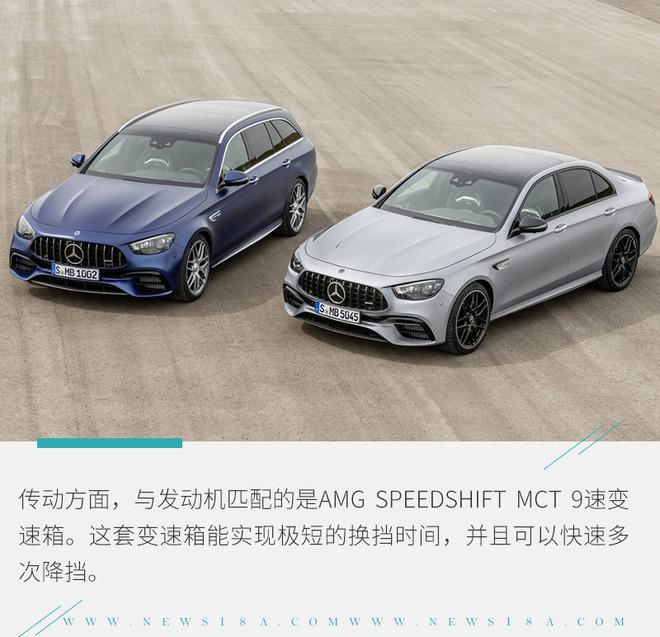 叫板宝马M5 新款梅赛德斯-AMG E 63官图解析