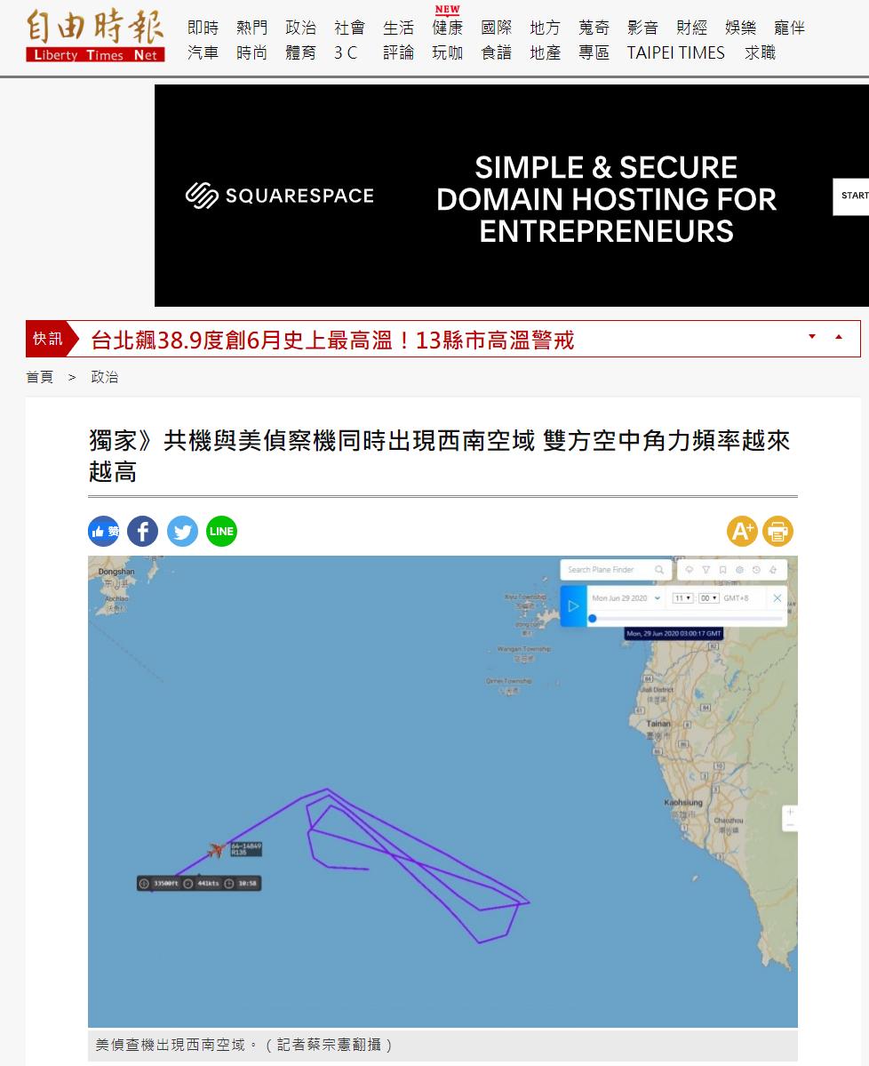 摩天娱乐解放军战机又同时现身台湾西摩天娱乐南空图片