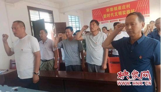 争创出彩先锋队伍 西平县宋集镇崔庄党员在行动