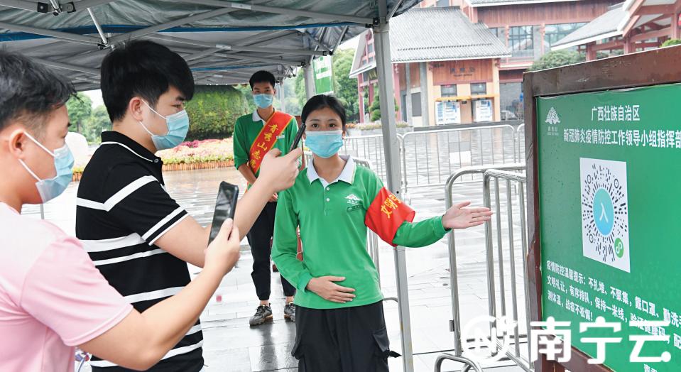 青秀山风景区,文明引导青年志愿者引导游客扫码入园。记者梁枫 摄