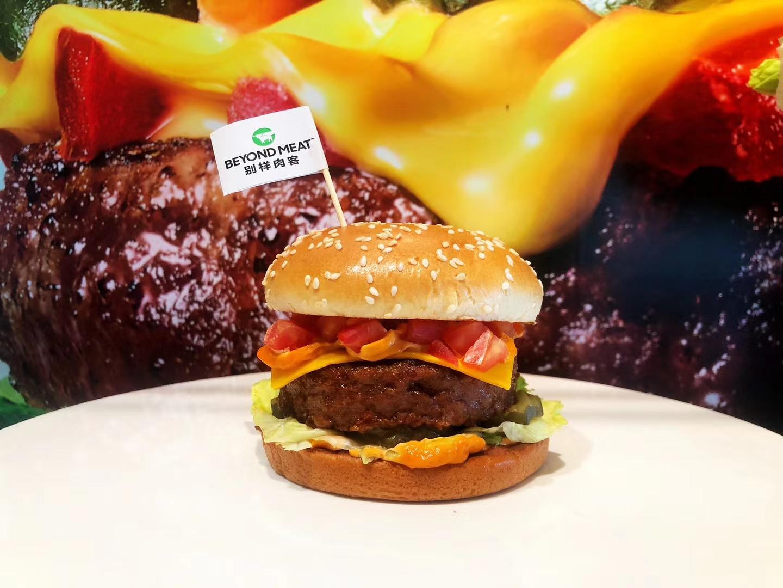 肯德基植物肉产品公测进北京,新增植物汉堡图片