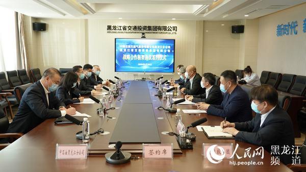 资本联合资源共享 黑龙江省交投集团与中石油黑龙江分公司达成战略合作