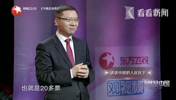 蓝冠官网,争中国的高质量实质蓝冠官网图片