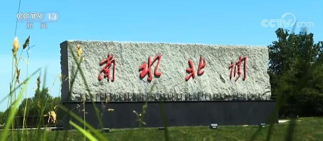 南水北调中线北京段工程检修完成,1日恢复输水