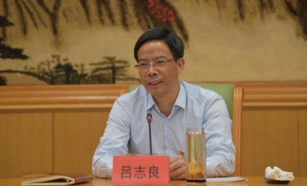 蓝冠官网,常委吕志良调任浙蓝冠官网江图片