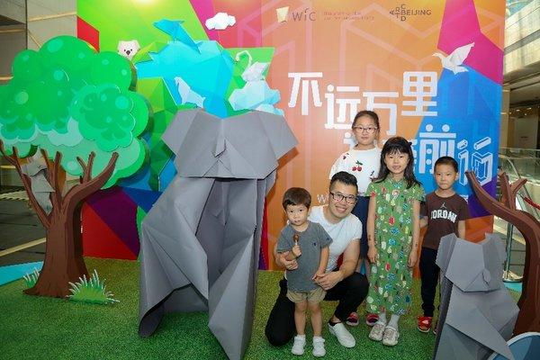 北京环球金融中心2020年环保艺术展启幕 | 美通社