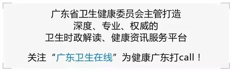 广东:线下继续教育培训恢复!2020年卫生专业技术人员科目指南发布