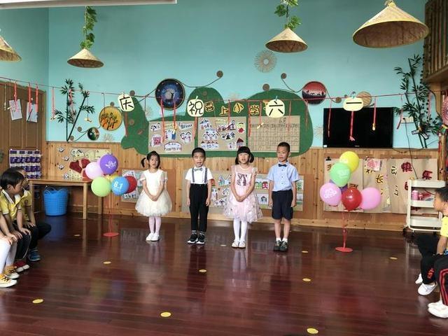 """我的六一我做主——永和镇中心幼儿园系列活动庆""""六一"""""""