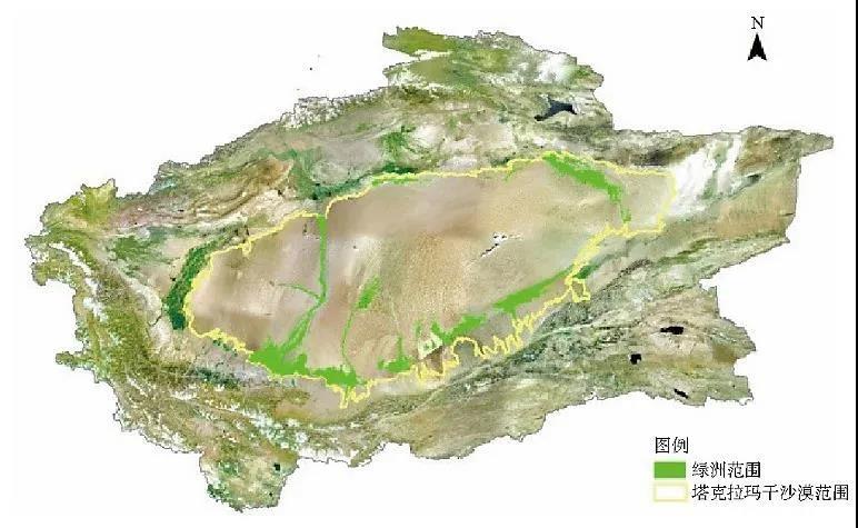 塔克拉玛干沙漠及其绿洲分布示意图 引自张琴琴等,2019
