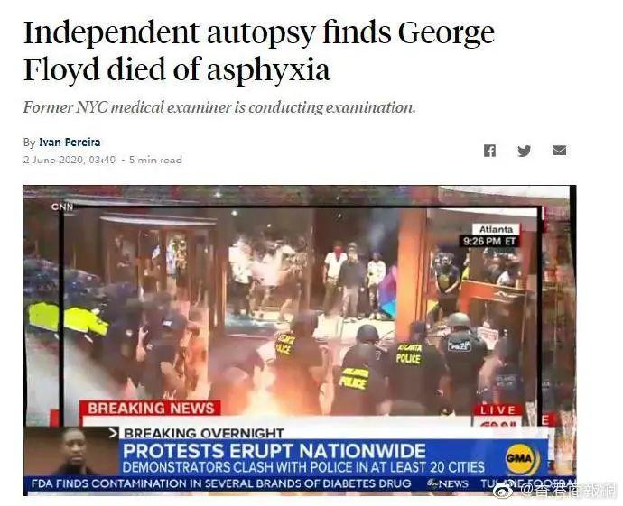 弗洛伊德尸检报告