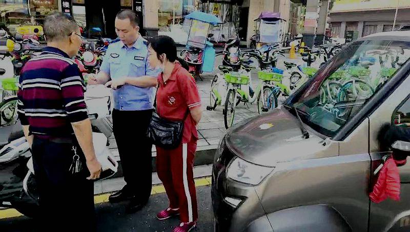 """""""老年代步车""""买来就能开?常德女子因无证驾驶无牌电动汽车被处罚"""