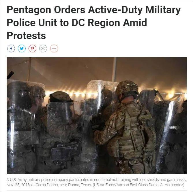 深夜,美军最精锐部队部署华盛顿特区