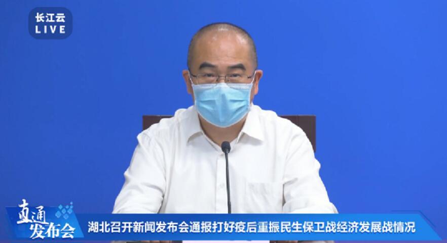 武汉市抽样复核35961份,未发现前后检测结果不一致