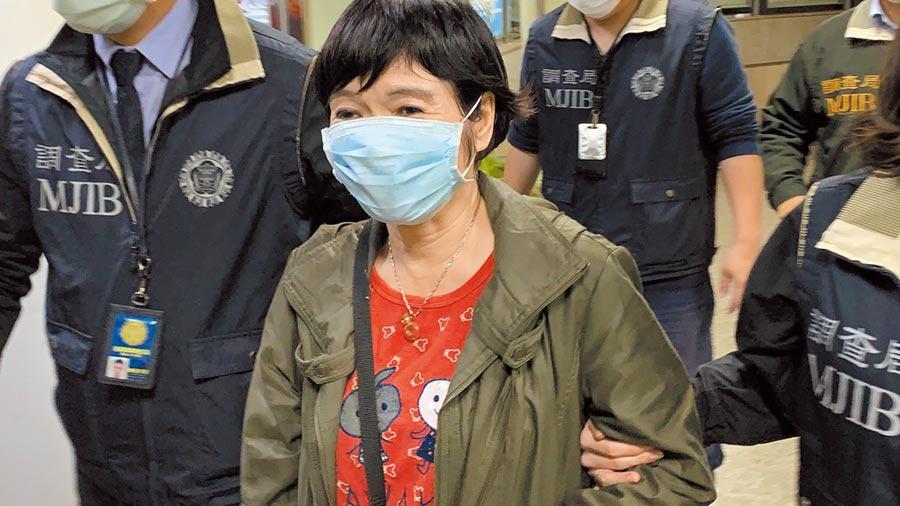 新北绿女议员贪污判刑 民进党回应
