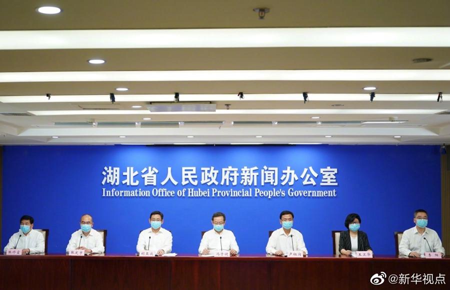 武汉:集中核酸检测近一千万人 没有发现确诊病例图片