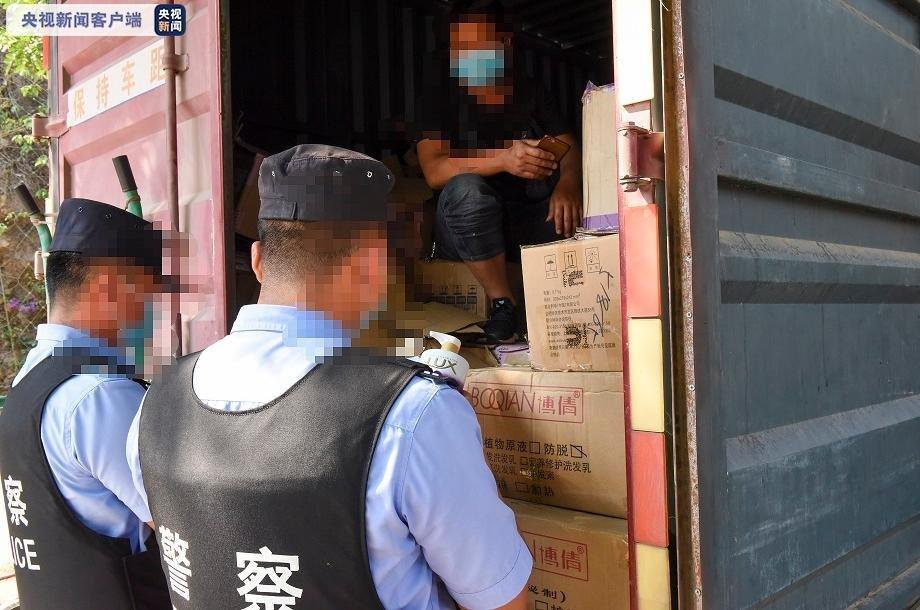 云南严打寄递物流涉毒犯罪 今年上半年缴毒930公斤