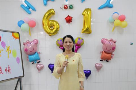 """河南焦作特教学校教师子女与学生共庆""""六一"""""""