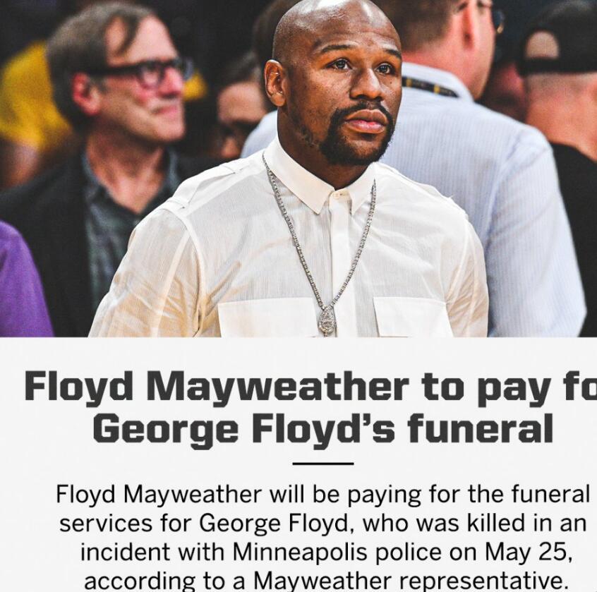 媒体报道梅威瑟援助弗洛伊德。