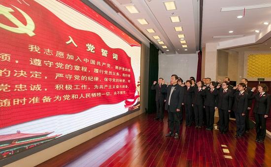 摩天注册:张家港市检察院用品摩天注册牌图片