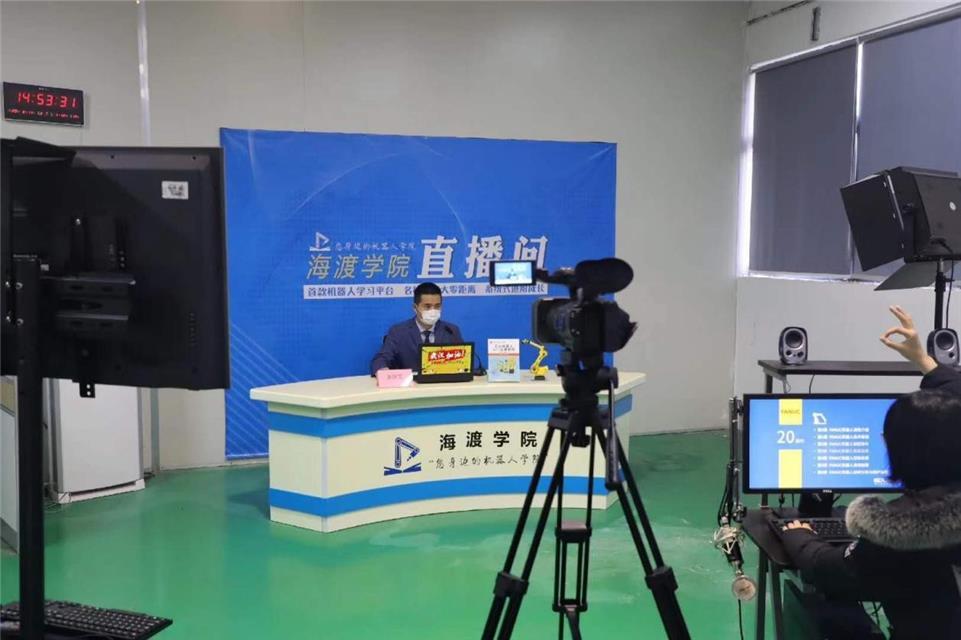 哈工大机器人集团聚焦产业教育及就业 为中国机器人产业发展提供人才支撑