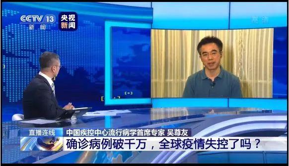 吴尊友:疫苗不是万能的,确诊病例破千万,全球疫情失控了吗?
