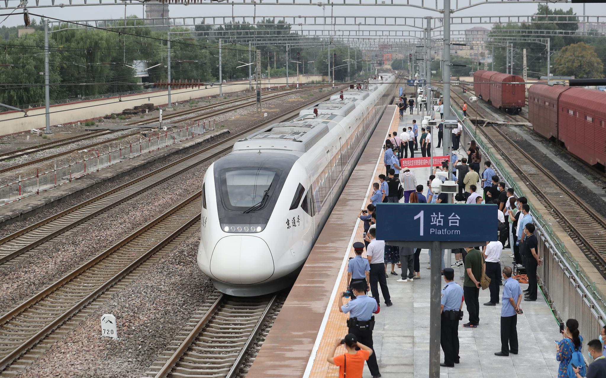 良乡火车站,市郊铁路副中心线西延今起开通运行。新京报记者 王贵彬 摄