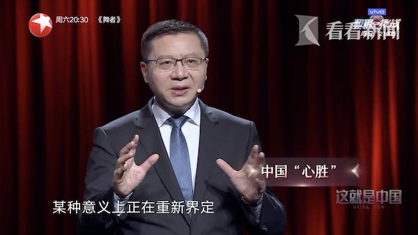 """视频 """"人命高于一切""""的中国抗疫 正重新界定现代性"""