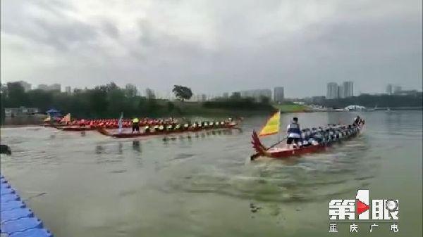 """速度与激情!2020年""""水韵潼南""""涪江龙舟赛今天举行"""