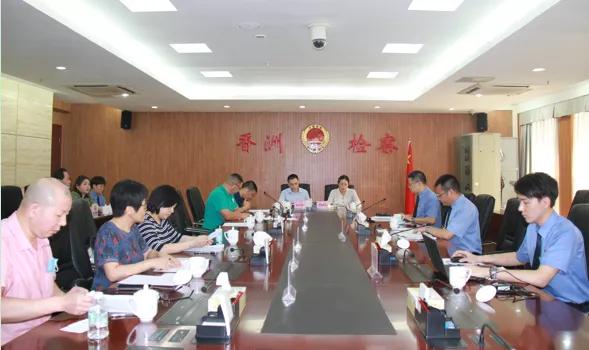 香洲区检察院对一起国家赔偿案件举行公开听证会
