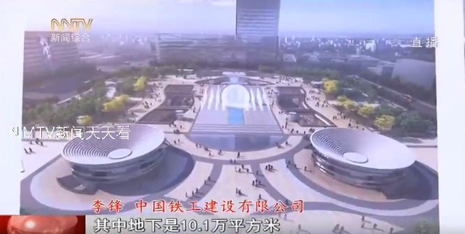 集商圈、景观、休闲娱乐功能于一体…新华广场改造升级项目动工了!