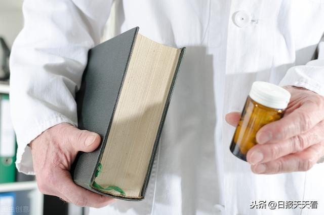 陕西开展保健食品行业专项整治