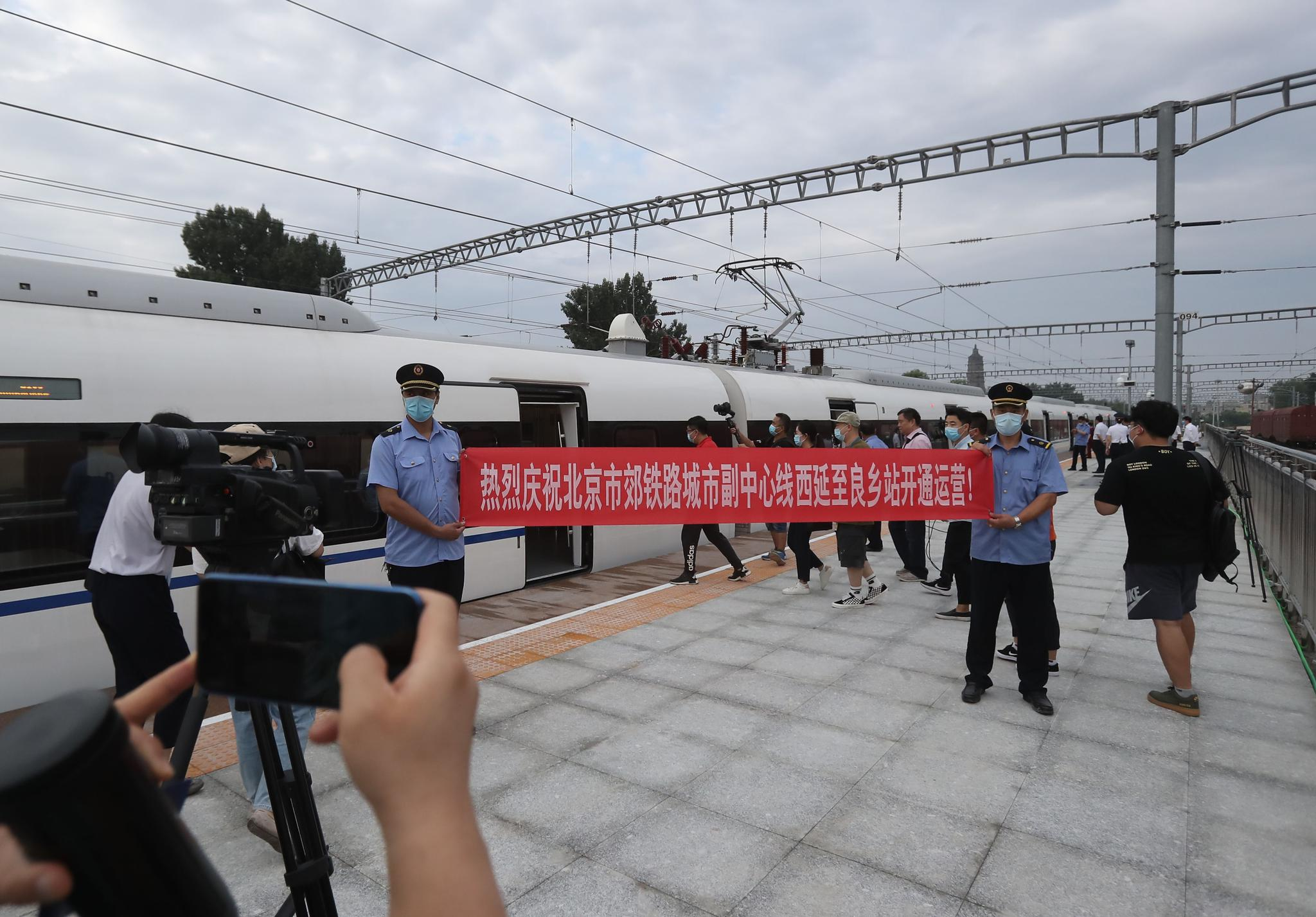 摩天招商:京市郊铁路摩天招商城市副中图片