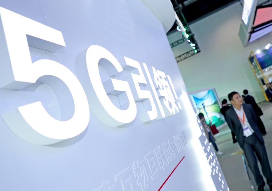 GSMA高级顾问王建宙:要探索出有别于以前的移动通信经营新模式