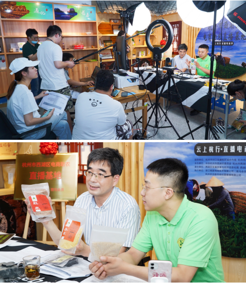 湖北省商務廳副廳長鬍中海在斑馬會員助農直播間推介當地農產品