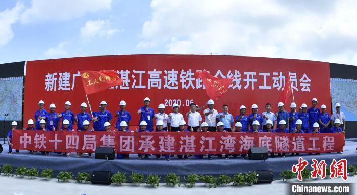 http://www.880759.com/zhanjiangxinwen/23351.html