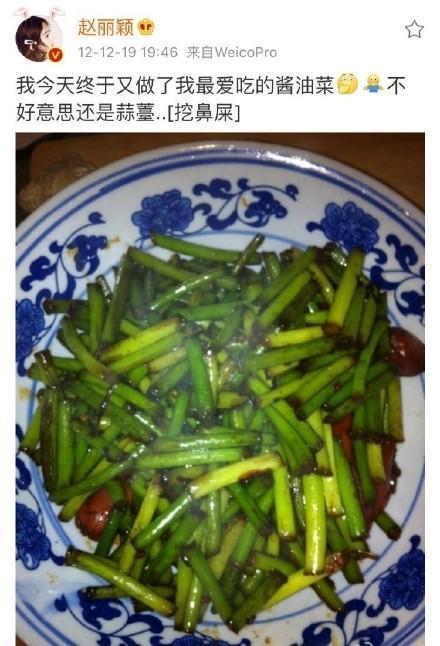《中餐厅4》路透来袭,黄晓明主动干活,赵丽颖生娃后依旧少女