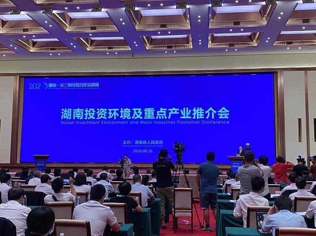 2020湖南-长三角经贸合作洽谈周主体活动现场。王婧菲摄