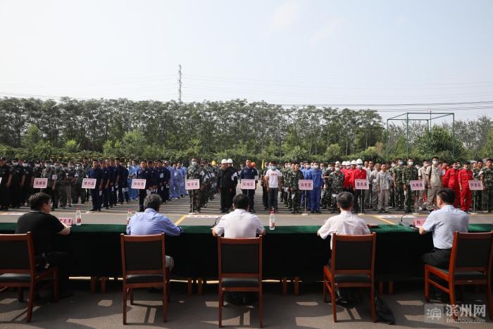滨州举办第二届安全生产应急救援技能竞赛